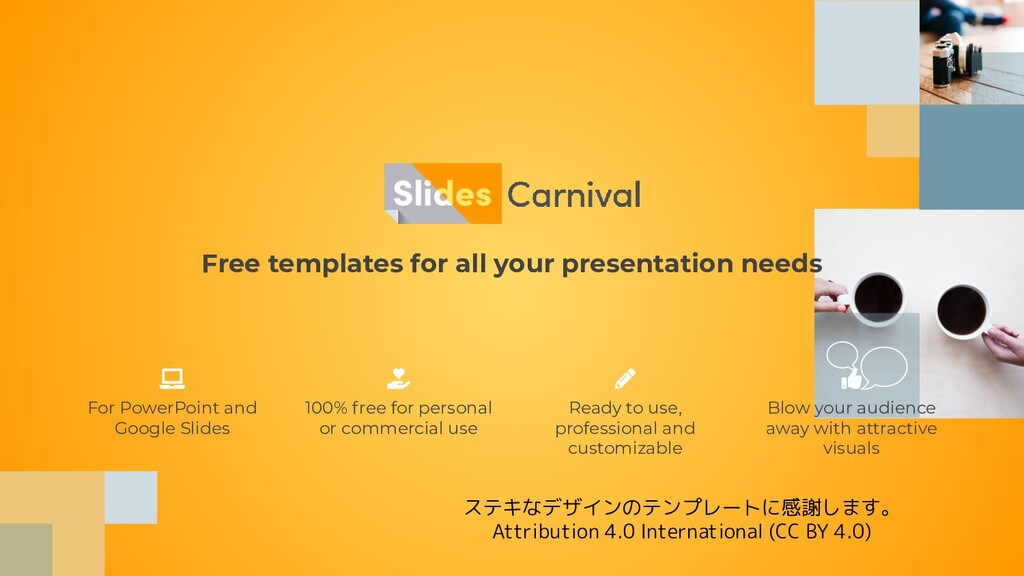 Free templates for all your presentation needs ...