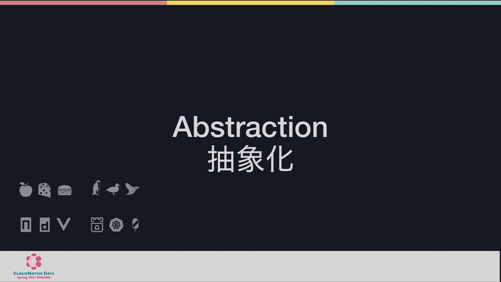 Abstraction   நԽ