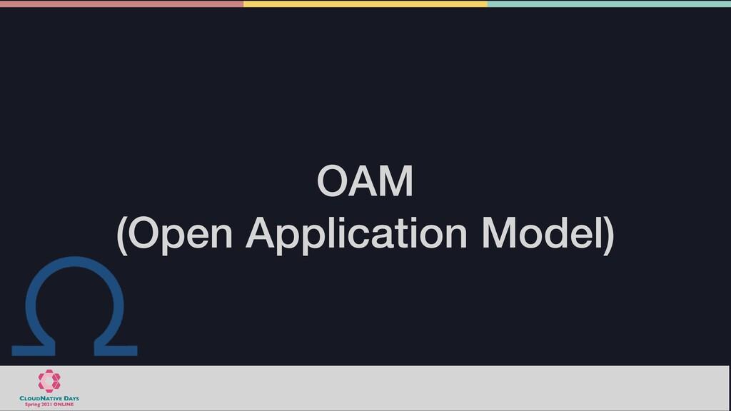 OAM   (Open Application Model)