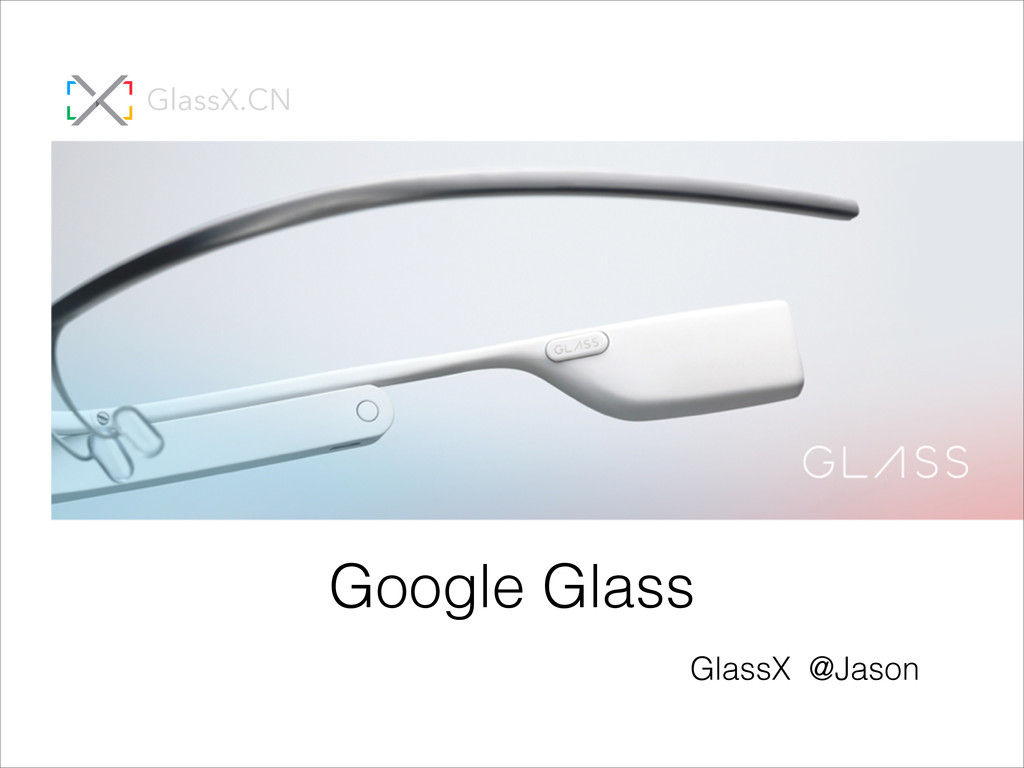 Google Glass GlassX @Jason GlassX.CN