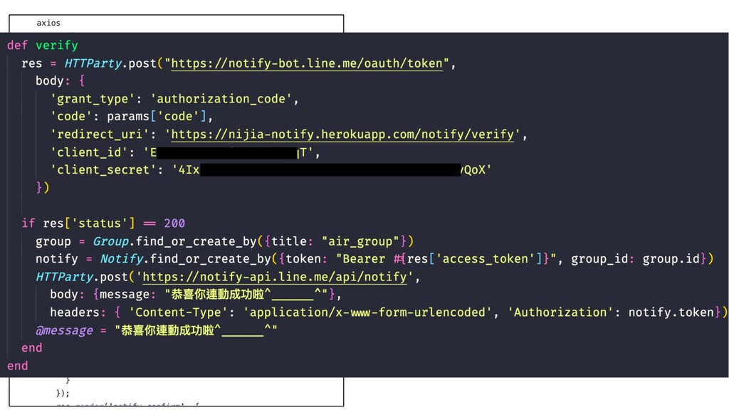 Why do I need to create Lotify? • Needed a SDK ...