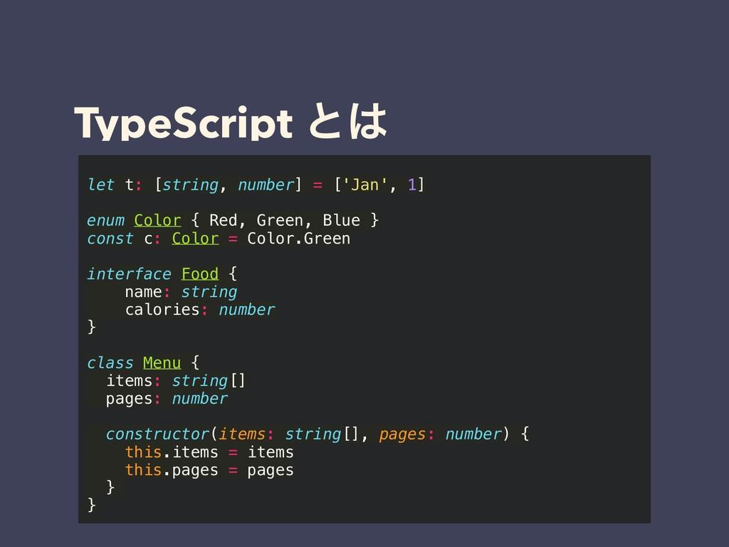 TypeScript ͱ let t: [string, number] = ['Jan',...