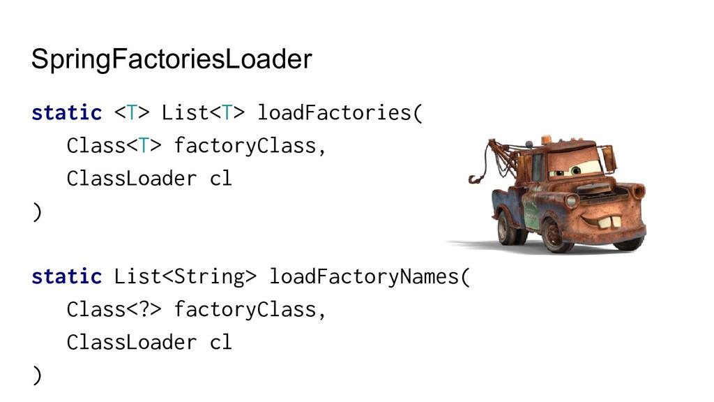 SpringFactoriesLoader static <T> List<T> loadFa...