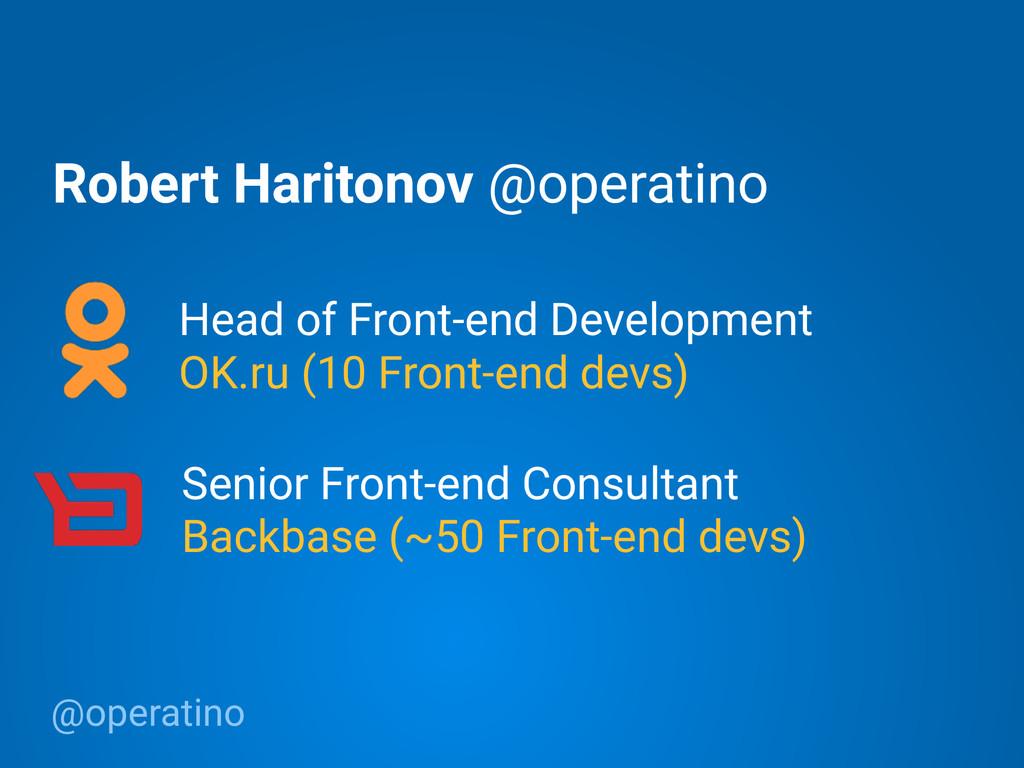 @operatino Senior Front-end Consultant Backbase...
