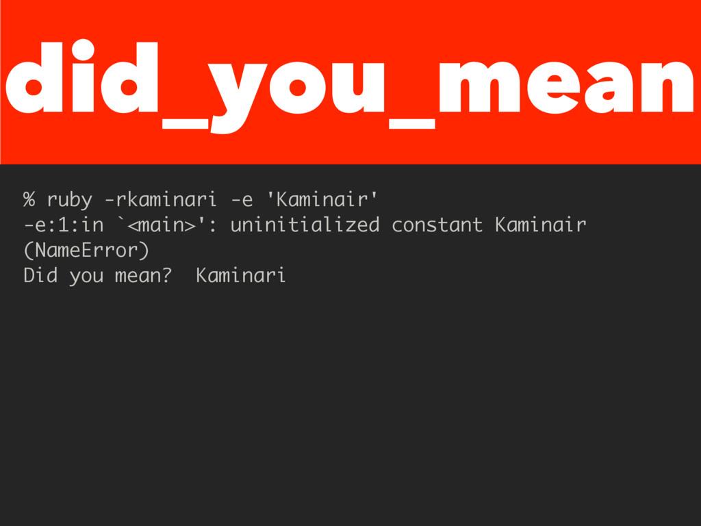 did_you_mean % ruby -rkaminari -e 'Kaminair' -e...