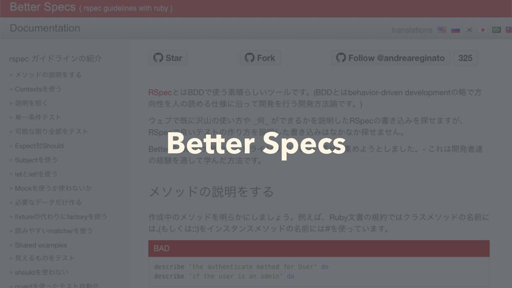 Better Specs