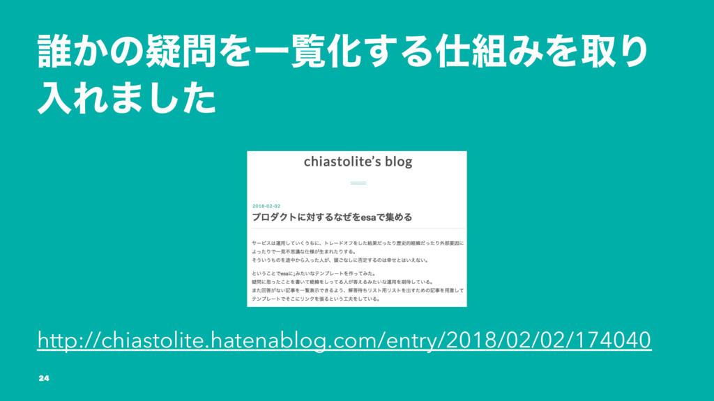 ୭͔ͷٙΛҰཡԽ͢ΔΈΛऔΓ ೖΕ·ͨ͠ http://chiastolite.hate...