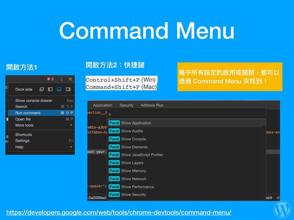 Command Menu Control+Shift+P (Win) Command+Shif...