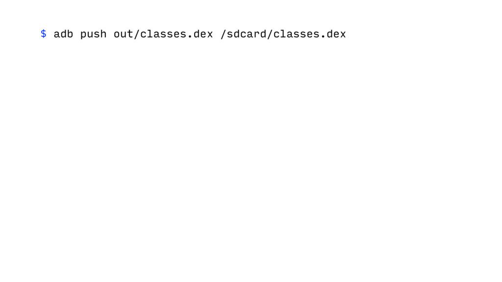 $ adb push out/classes.dex /sdcard/classes.dex