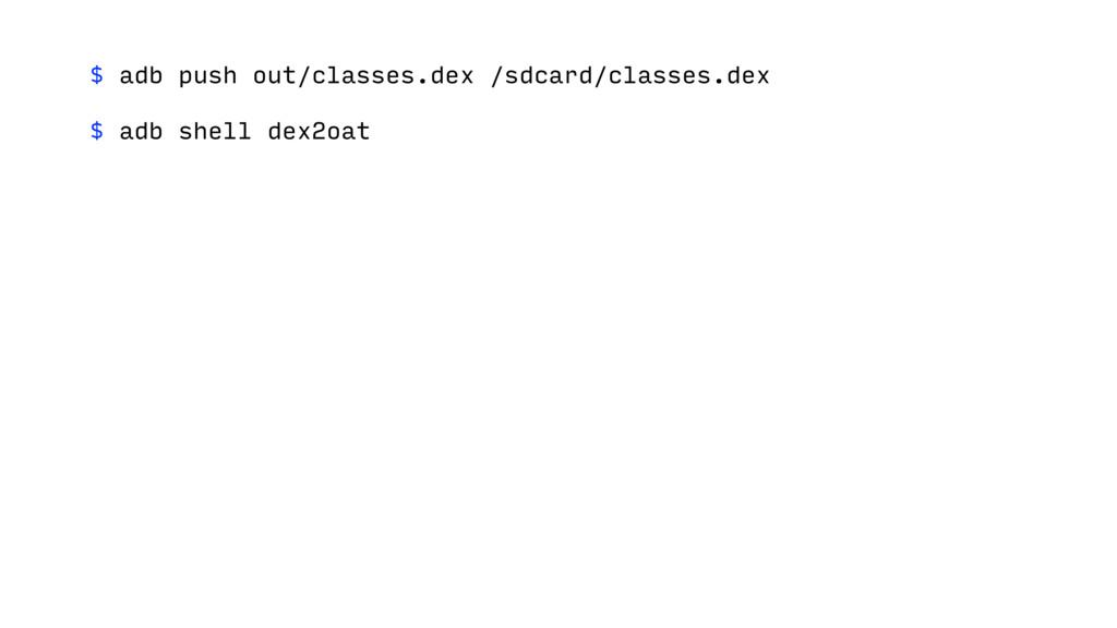 $ adb push out/classes.dex /sdcard/classes.dex ...