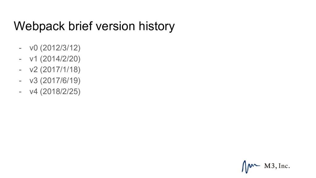 Webpack brief version history - v0 (2012/3/12) ...