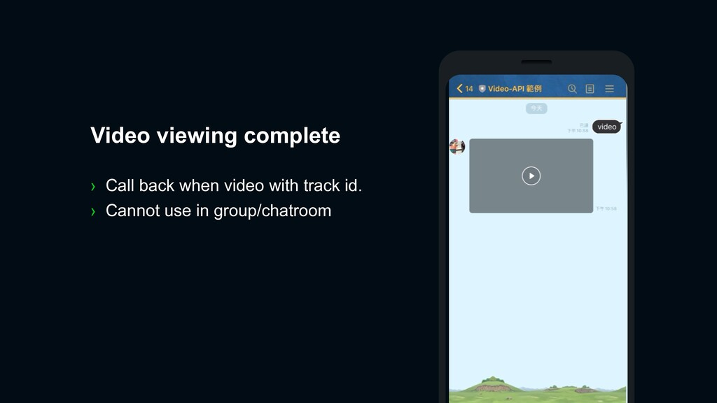Video viewing complete event › Call back when v...