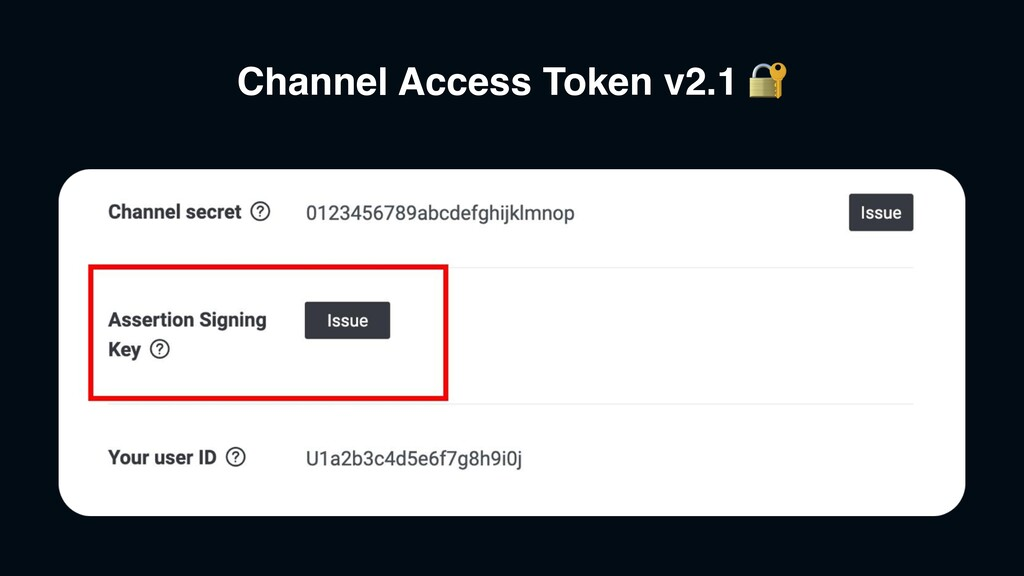 Channel Access Token v2.1