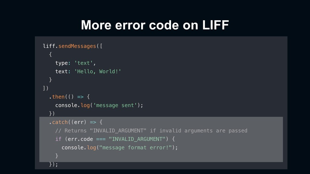More error code on LIFF