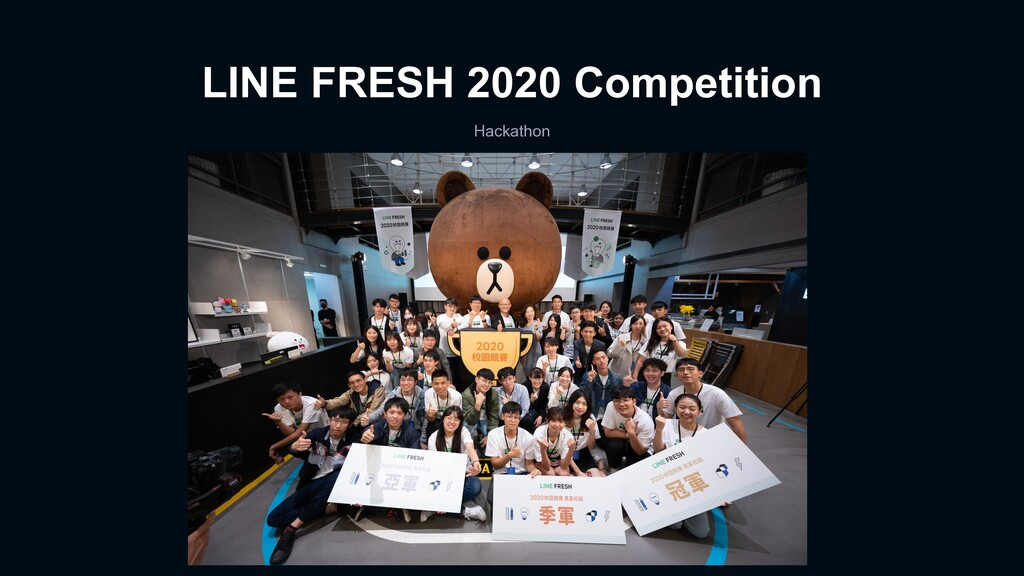 LINE FRESH 2020 Competition Hackathon