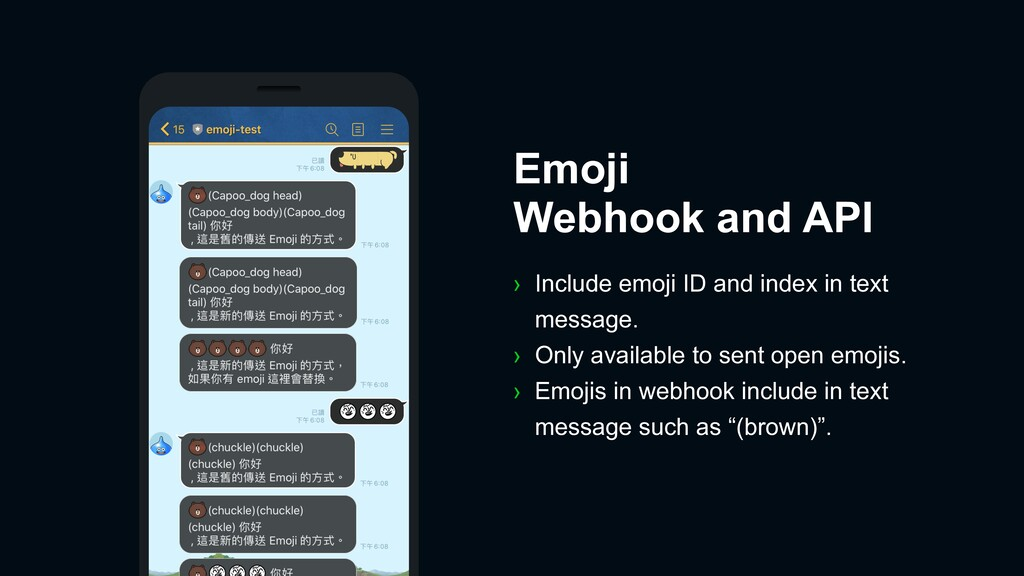 › Include emoji ID and index in text message. ›...