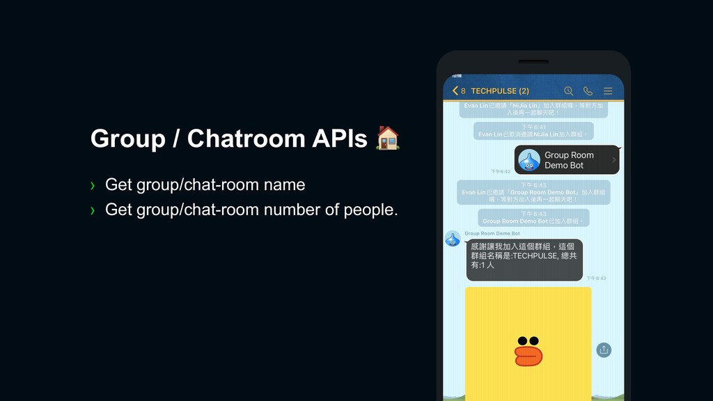› Get group/chat-room name › Get group/chat-roo...