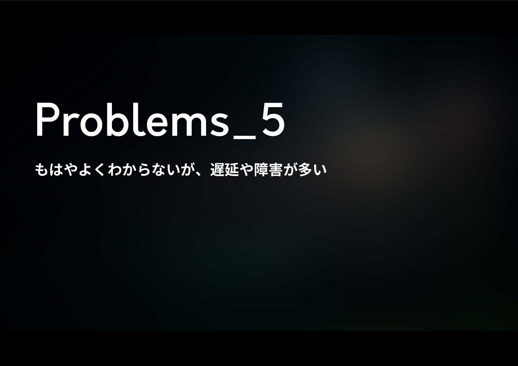 Problems_5 כװ״ַֻזְָծ鹼䒀װꥺ㹱ָ㢳ְ