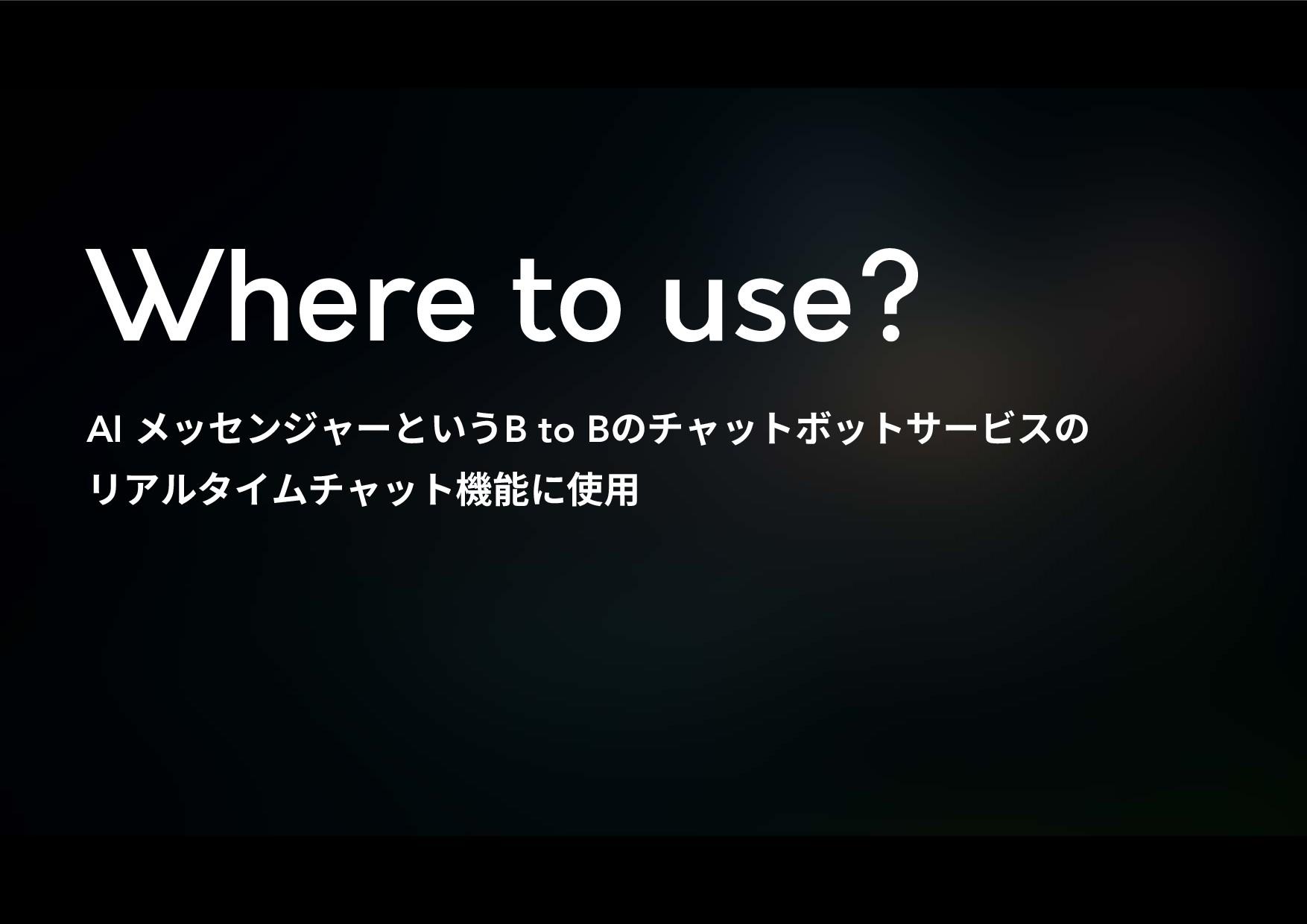 Where to use? AI ًحإٝآٍ٦הְֲB to Bךثٍحزنحز؟٦ؽأך...