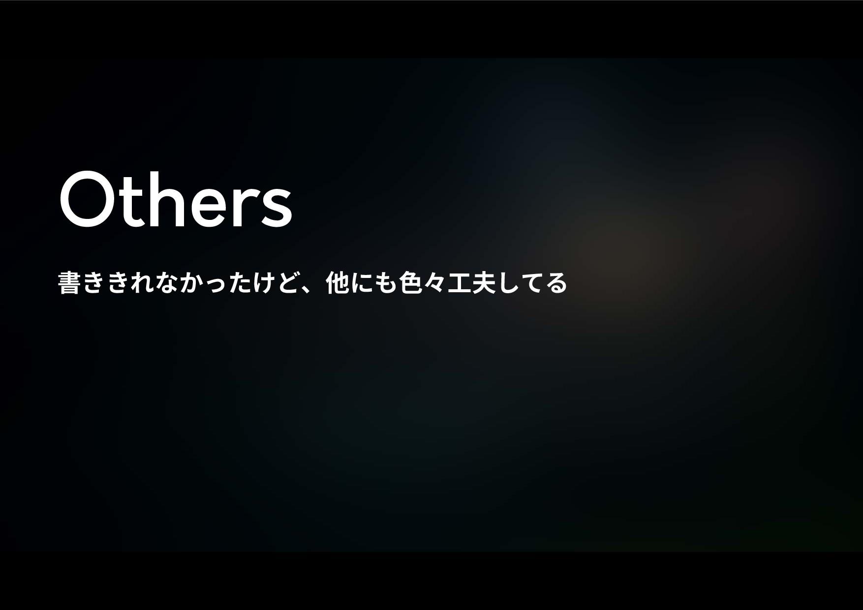 Others 剅ֹֹזַֽוծ➭ח葿ղ䊨㣗׃ג