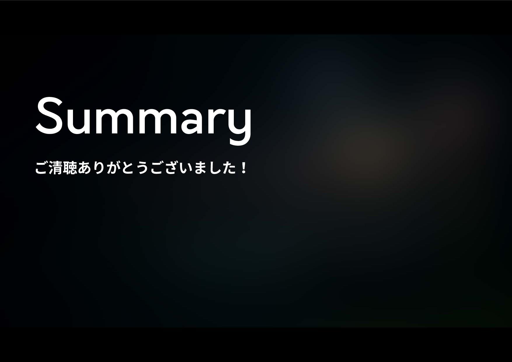 Summary ׀幠耮ָ֮הֲ׀ְׂת׃