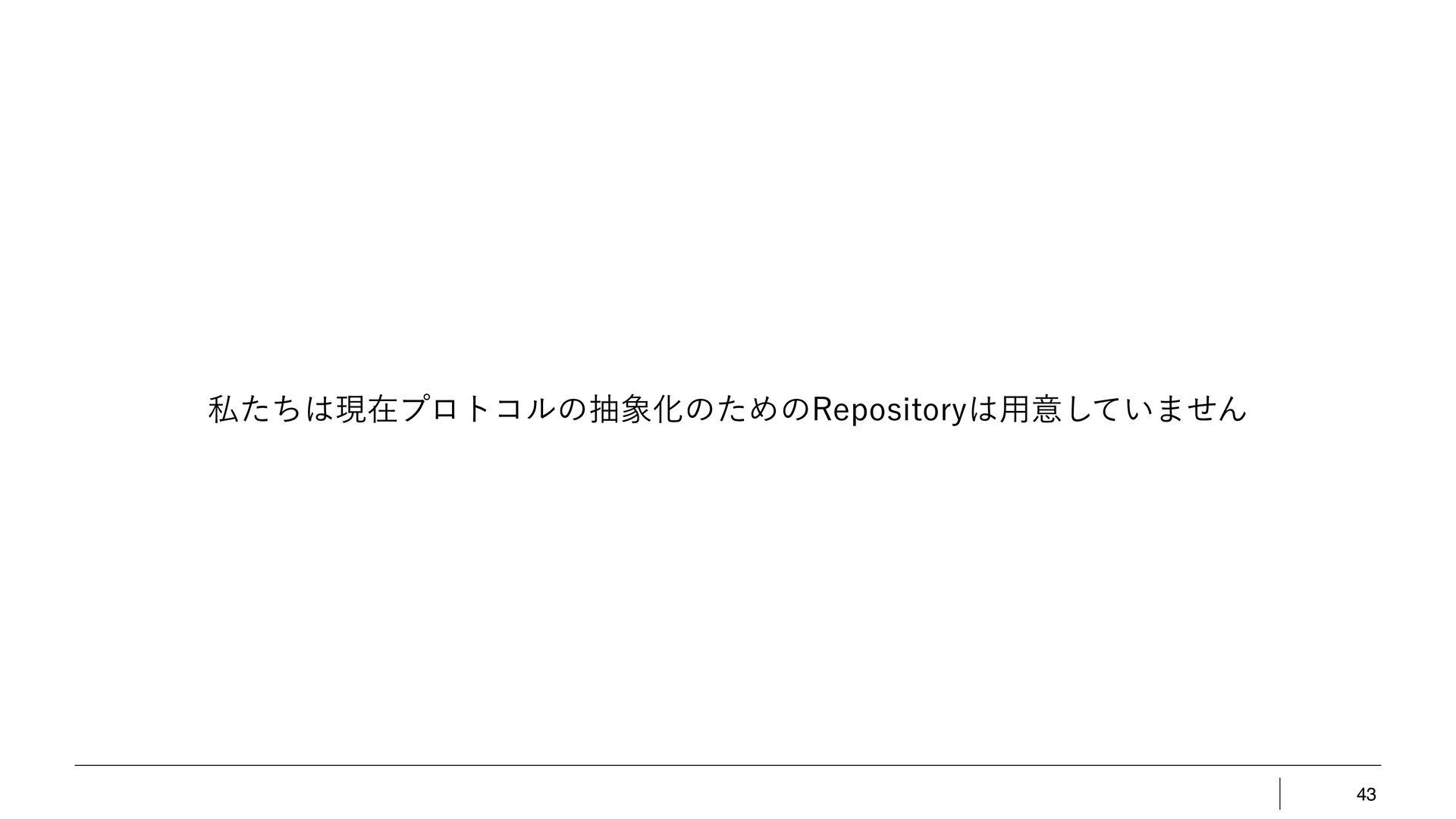 43 কདྷ%#͕มΘΔఆ͍ͯ͠·ͤΜɻ มΘͬͨʹ͢ͱ͍͏அͰ͢ɻ