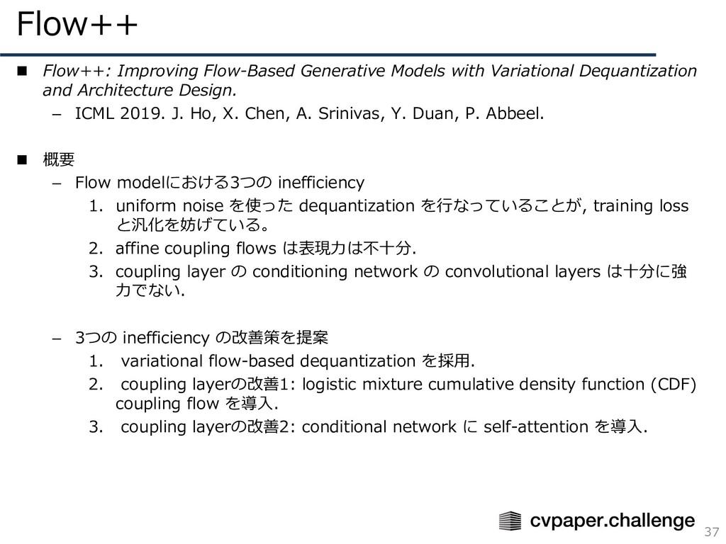 Flow++ 37 n Flow++: Improving Flow-Based Genera...