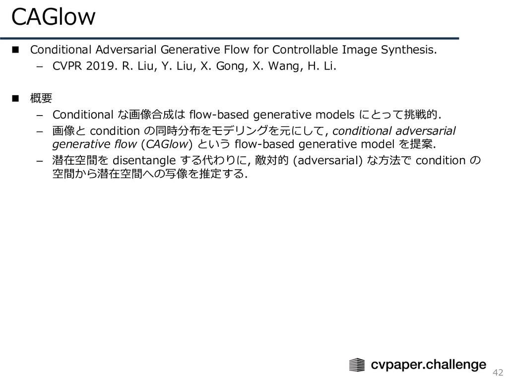 CAGlow 42 n Conditional Adversarial Generative ...