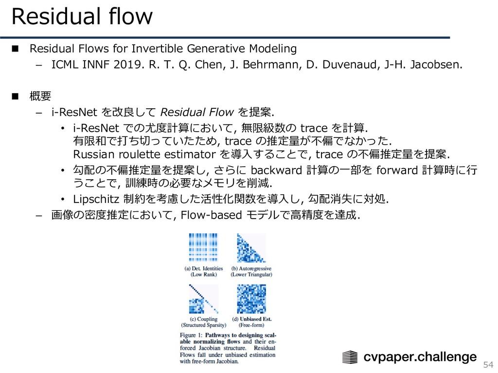 Residual flow 54 n Residual Flows for Invertibl...
