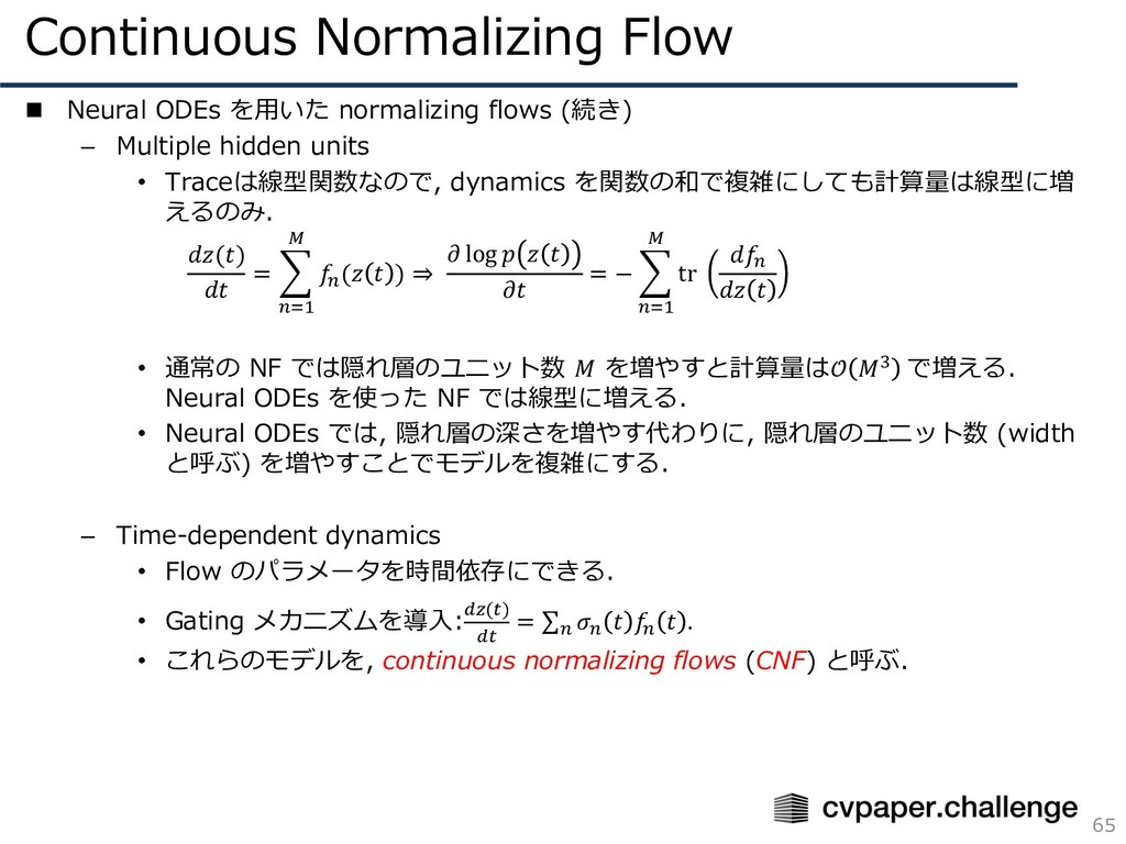 Continuous Normalizing Flow 65 n Neural ODEs を⽤...