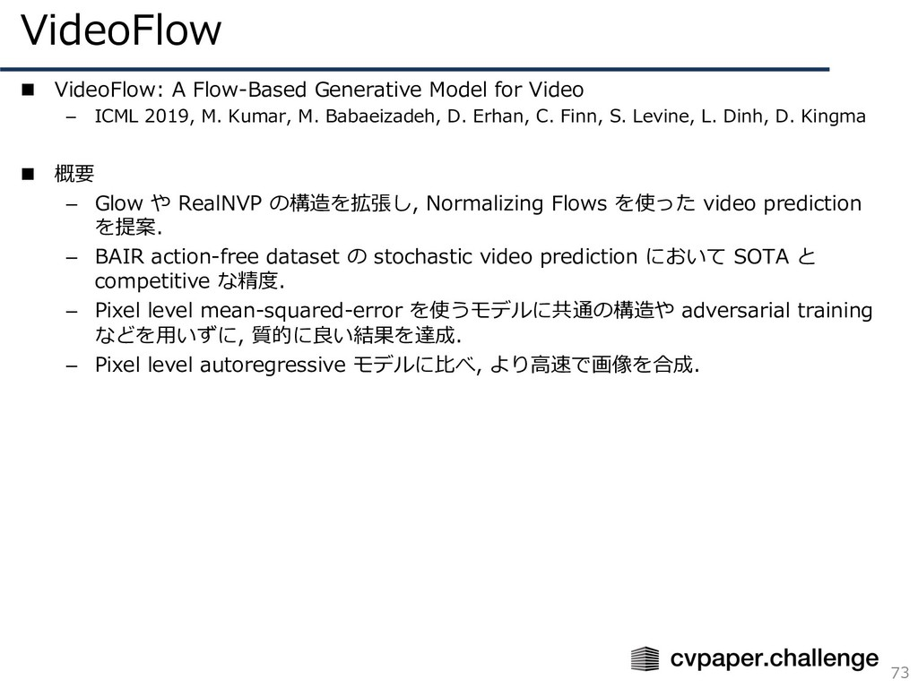VideoFlow 73 n VideoFlow: A Flow-Based Generati...