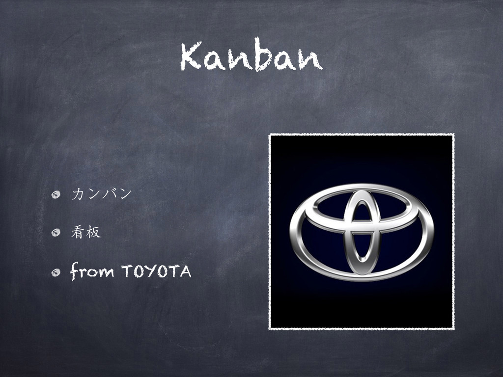 Kanban カンバン 看板 from TOYOTA