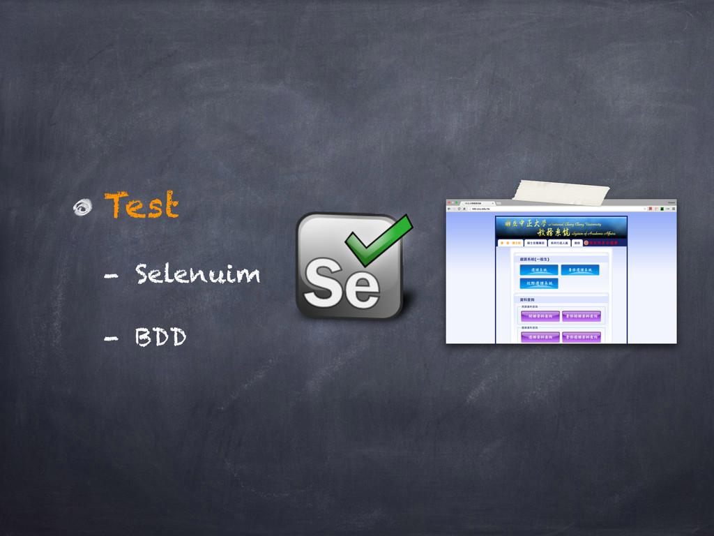 Test - Selenuim - BDD