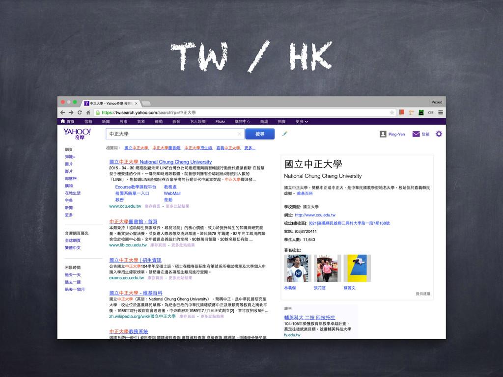 TW / HK