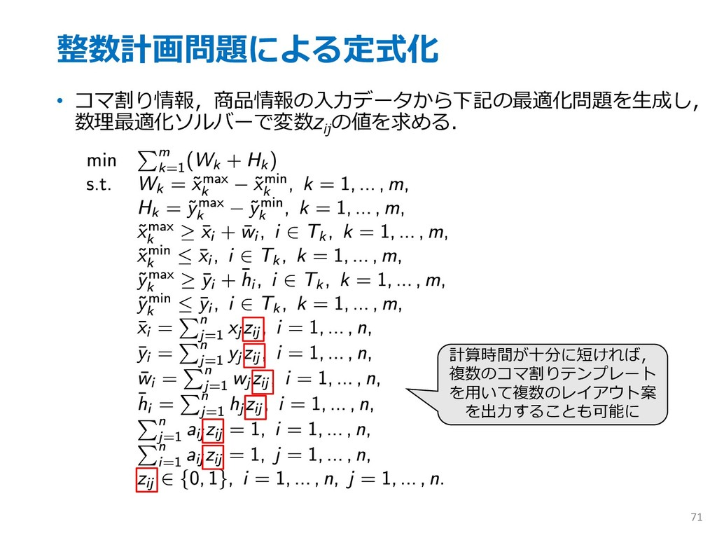 • %B<9FA<9,/!0=4H158+6...