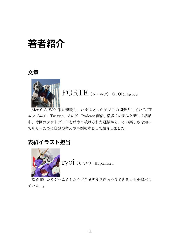 衼罏稱➜ 俑畍 FORTE نؚٜط @FORTEgp05 SIer ־ Web 笠מ黨...