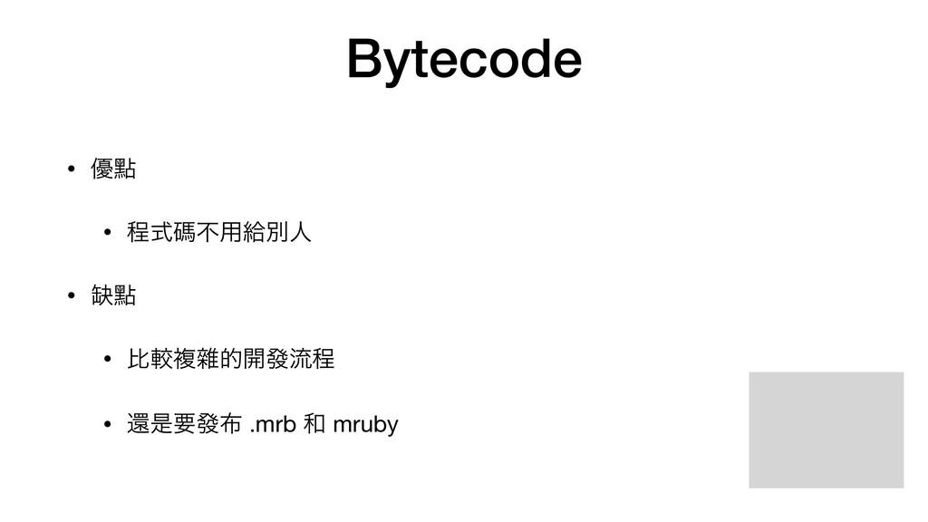 Bytecode • ༏ᴍ  • ఔࣜᛰෆ༻څผਓ  • ᠍ᴍ  • ൺֱෳᯑత։ᚙྲྀఔ  •...