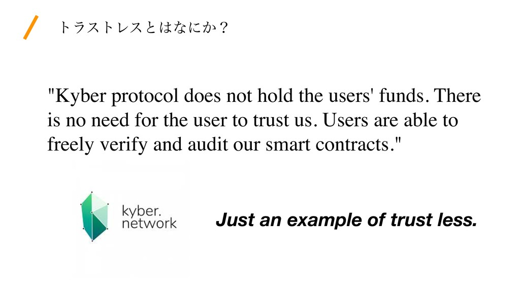 "τϥετϨεͱ͸ͳʹ͔ʁ ""Kyber protocol does not hold the ..."