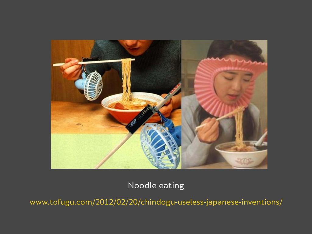 Noodle eating www.tofugu.com/2012/02/20/chindog...