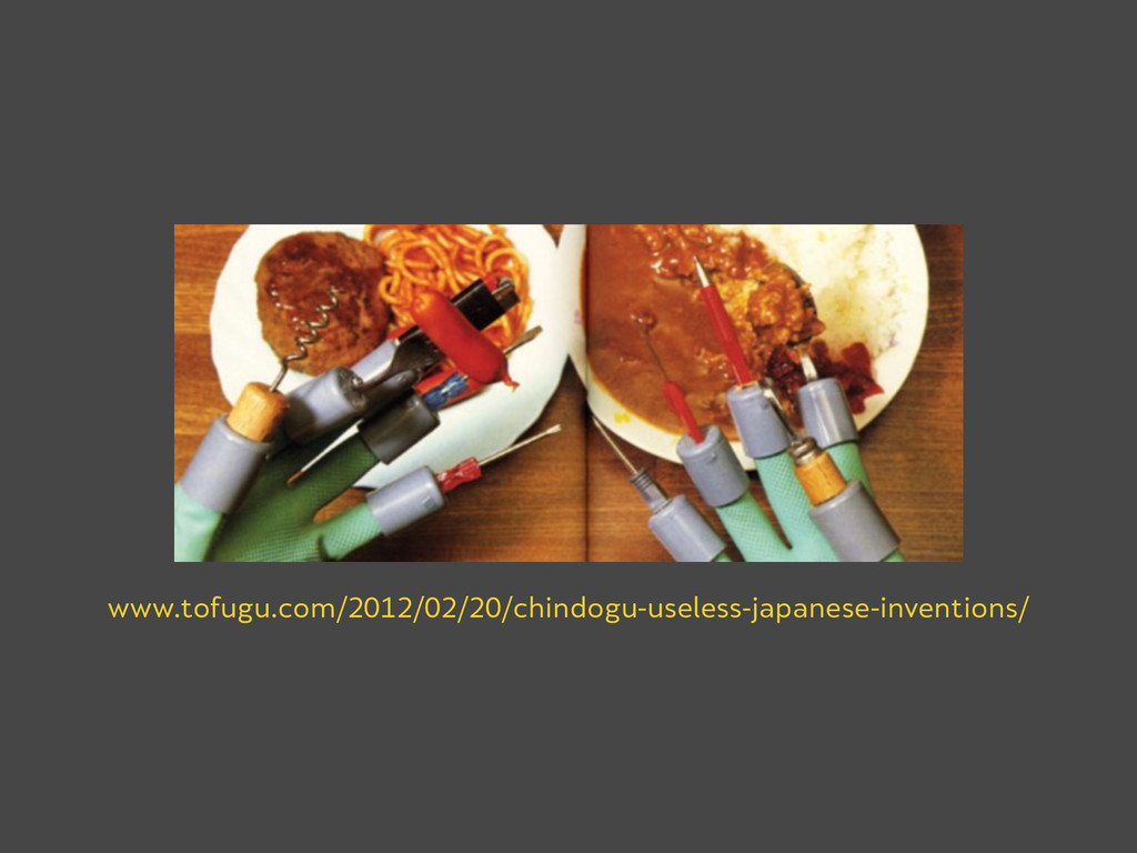 www.tofugu.com/2012/02/20/chindogu-useless-japa...
