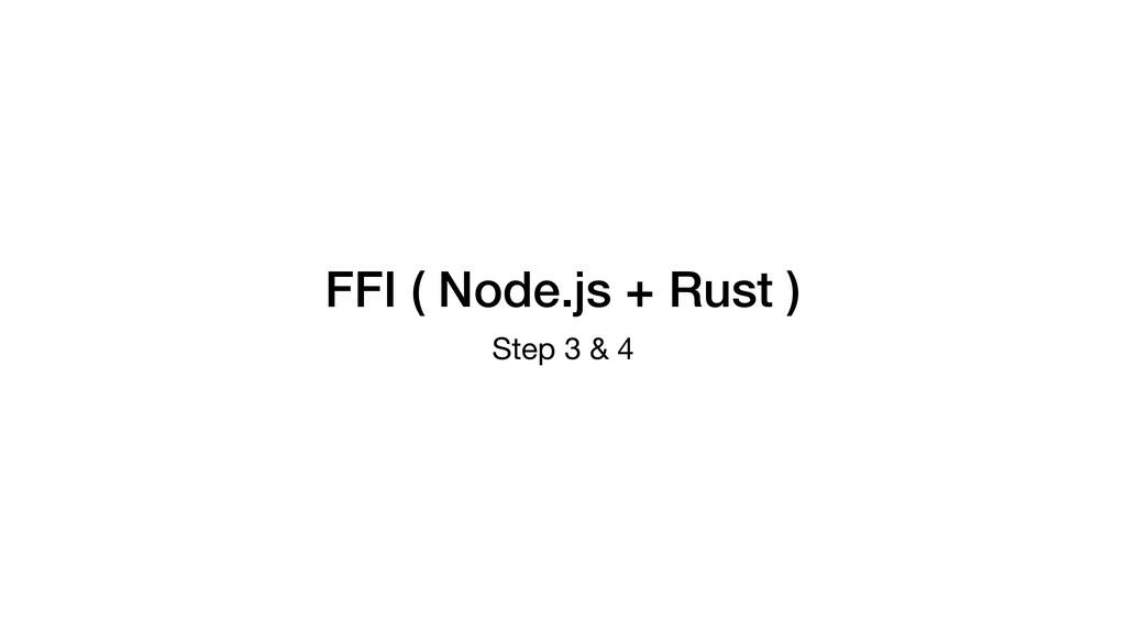 FFI ( Node.js + Rust ) Step 3 & 4