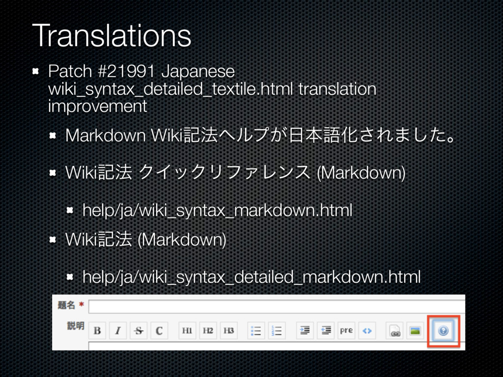 Translations Patch #21991 Japanese wiki_syntax_...