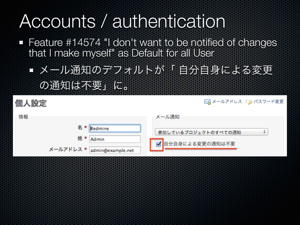 "Accounts / authentication Feature #14574 ""I don..."