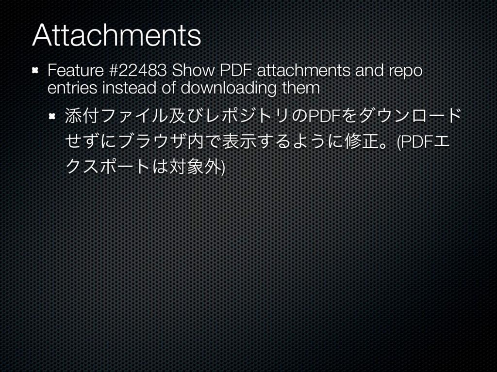 Attachments Feature #22483 Show PDF attachments...