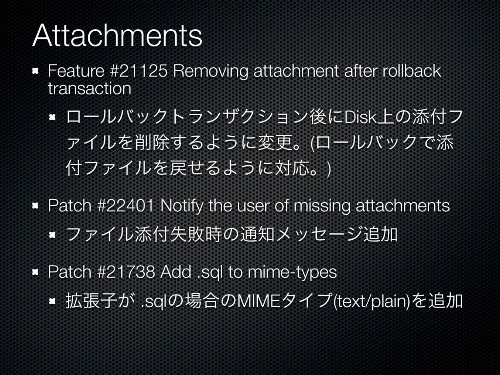 Attachments Feature #21125 Removing attachment ...