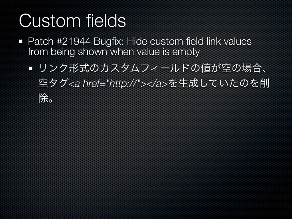 Custom fields Patch #21944 Bugfix: Hide custom fie...