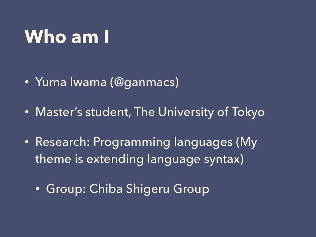 Who am I • Yuma Iwama (@ganmacs) • Master's stu...