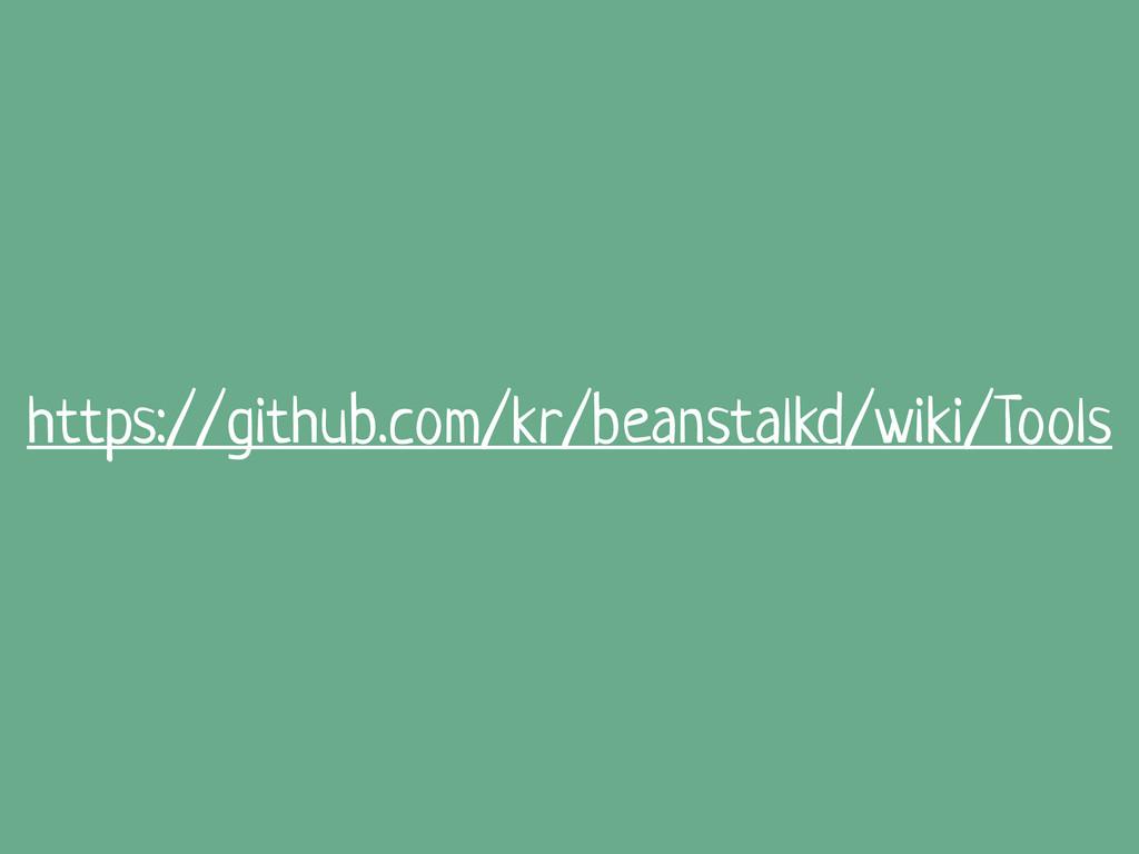https://github.com/kr/beanstalkd/wiki/Tools