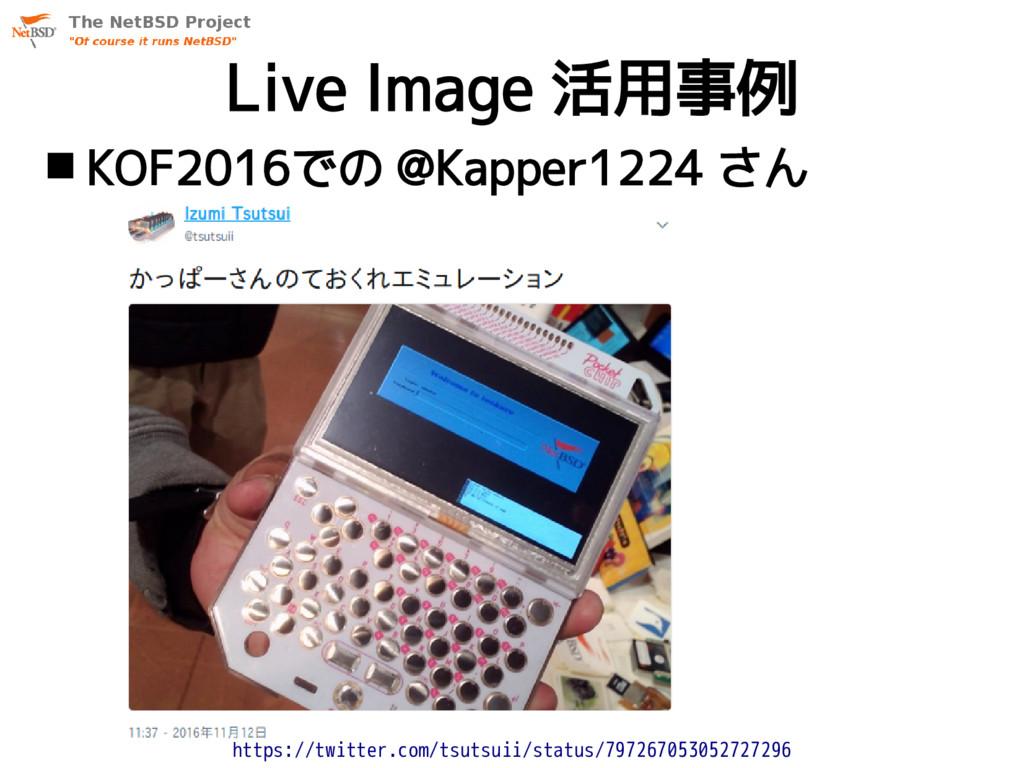 Live Image 活用事例  KOF2016での @Kapper1224 さん http...