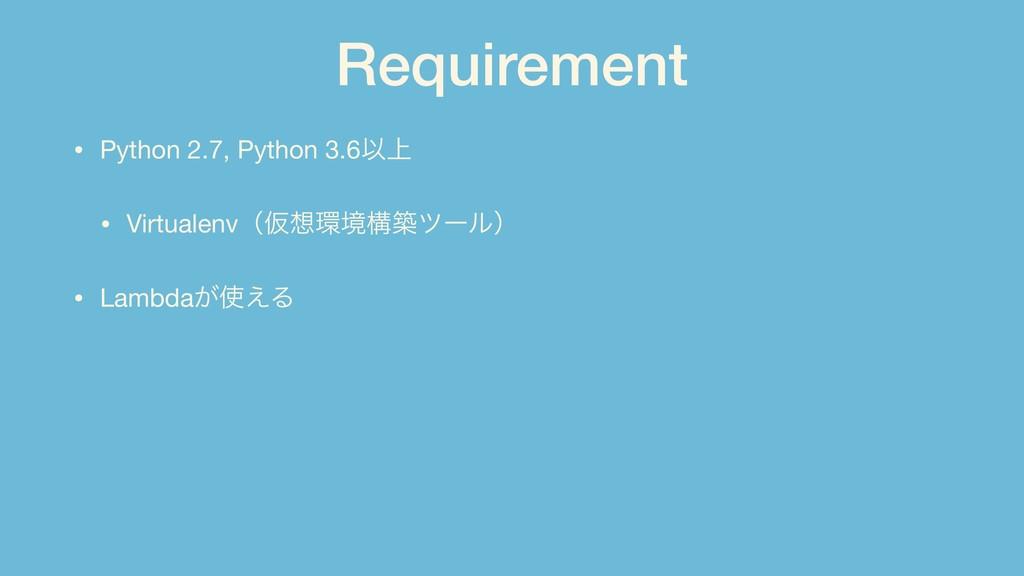 Requirement • Python 2.7, Python 3.6Ҏ্  • Virtu...